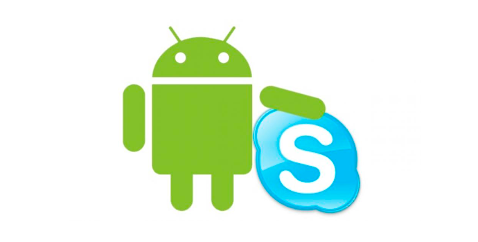 Важные настройки Skype