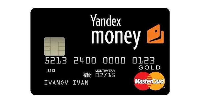 Как вывести Яндекс деньги на MasterCard
