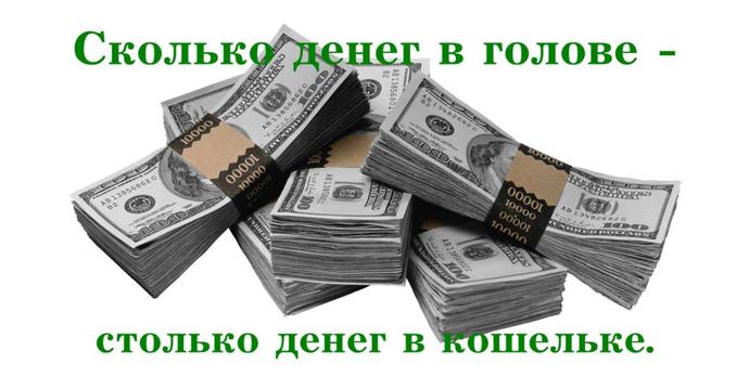 Как стать долларовым миллионером