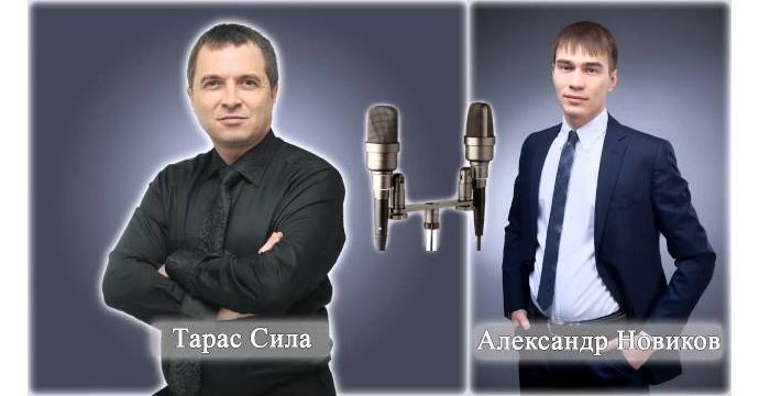 7 фишек реального заработка от Александра Новикова!